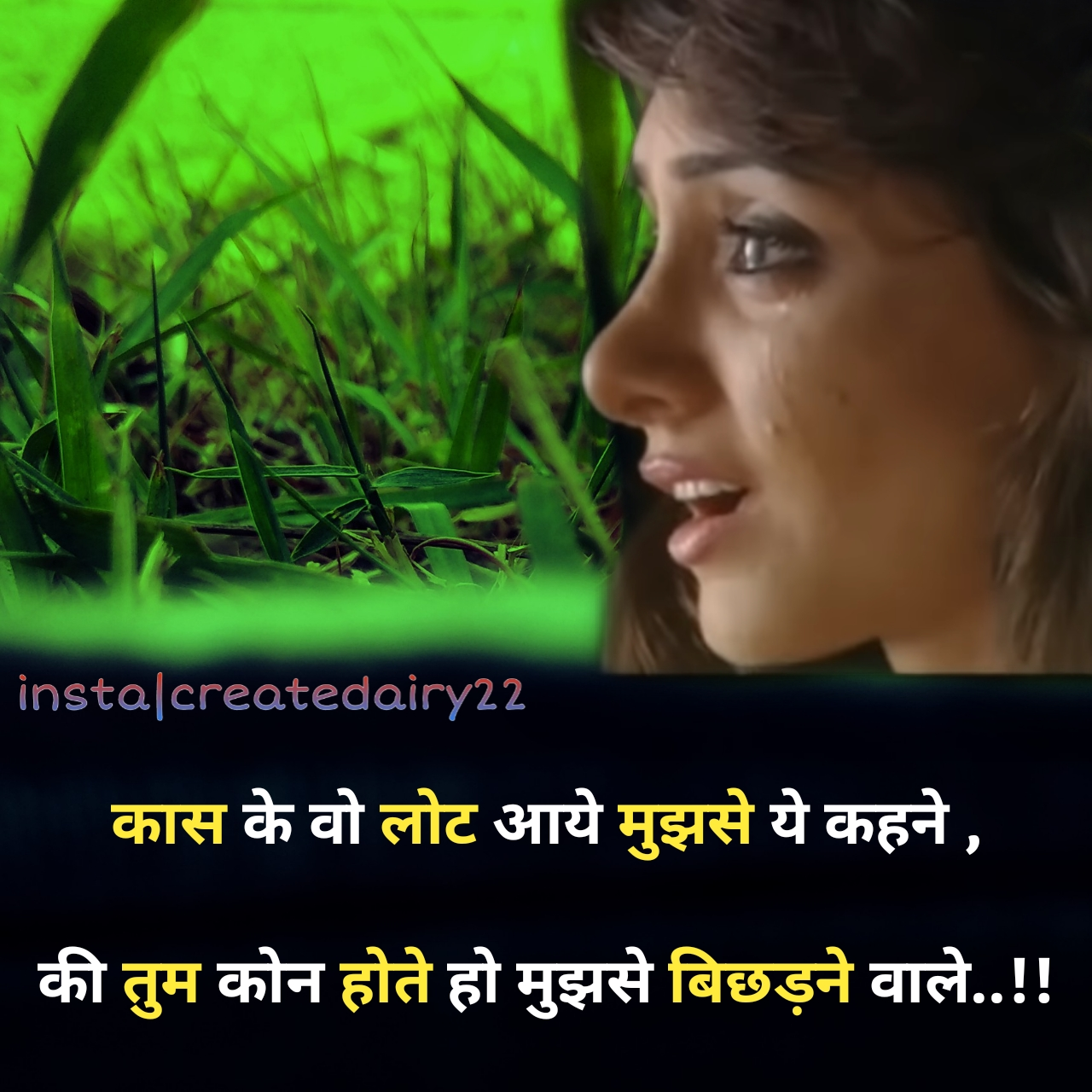 hindi sad shayri