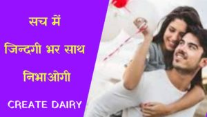 create dairy